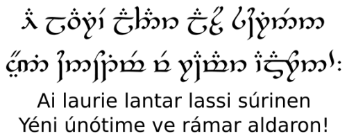 Ah! like gold fall the leaves in the wind, long years numberless as the wings of trees! The beginning of the Quenya poem Namárië written in tengwar and in Latin script, by J.R.R. Tolkien.
