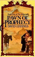 Pawn_of_Prophecy_cover